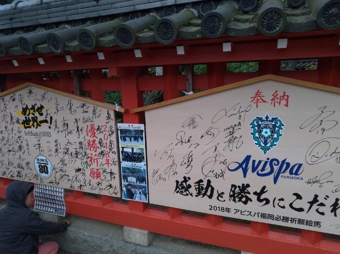 О зимних праздниках в Японии дополнение Япония, Фукуока, Новый Год, Праздники, Зимние праздники, Хакодзакигу, Длиннопост