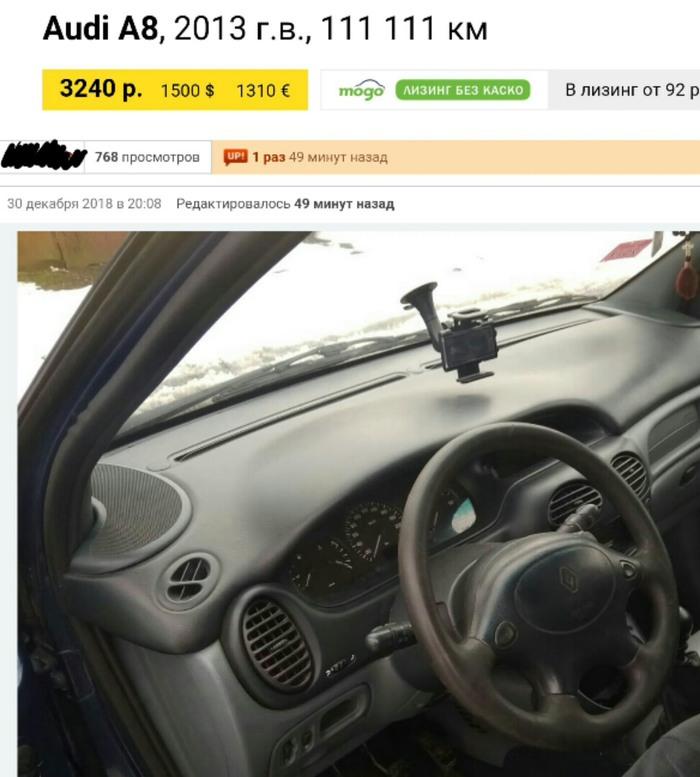 Ленивый недопродавец Продажа авто, Хитрожопость, Длиннопост