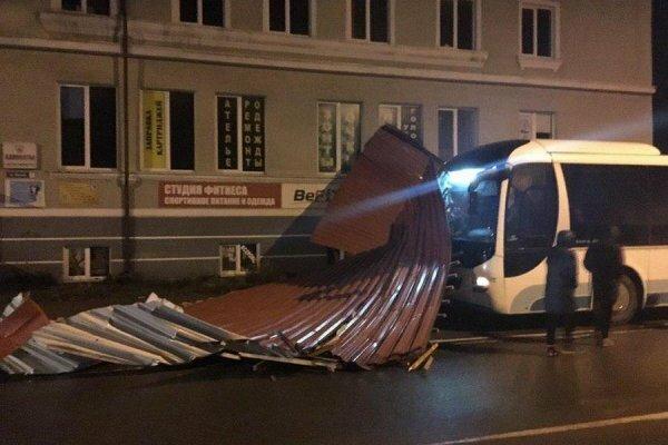 В Калининграде бушует шторм Калининград, Шторм, Длиннопост