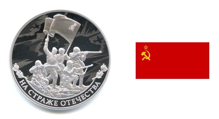 Ошибки на деньгах России (и не только) Монета, Банкноты, Ошибка, Центральный банк, Длиннопост