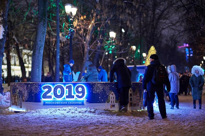 Самый первый день 19-го Фотография, Москва, Nikon, Pentax, Новый Год, Длиннопост