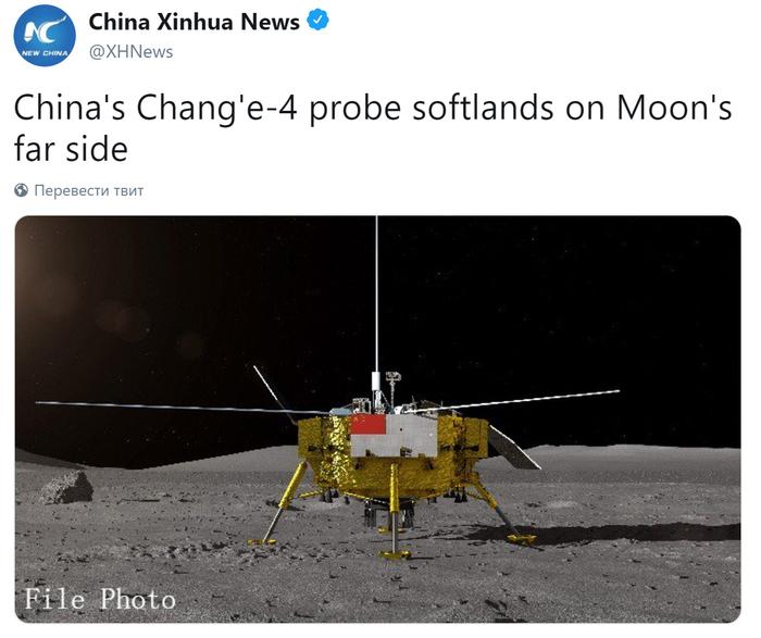 СМИ: китайский космический аппарат сел на обратной стороне Луны Общество, Космос, Луна, Китай, Космический аппарат, Газетару, Наука, Видео
