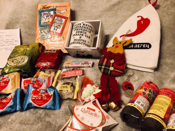 Подарок от Снегурочки Обмен подарками, Снегурочка, Тайный Санта, Новый Год, Отчет по обмену подарками, Длиннопост