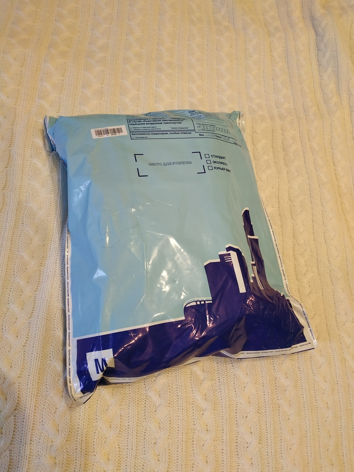 И мне пришел подарок от Анонимной Снегурочки в Москву из Ижевска Снегурочка, Длиннопост, Обмен подарками, Отчет по обмену подарками, Тайный Санта