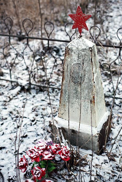 На кладбище с костром. 80-е, Длиннопост, Кладбище, Текст