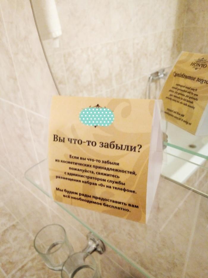 Экономия в отелях Отель, Владимир, Золотое Кольцо России