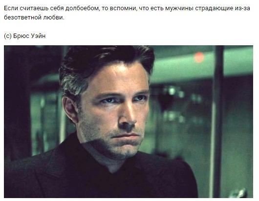 И тут они пишут... #3 Мужские форумы, Исследователи форумов, Скриншот, Бред, Вконтакте, Длиннопост