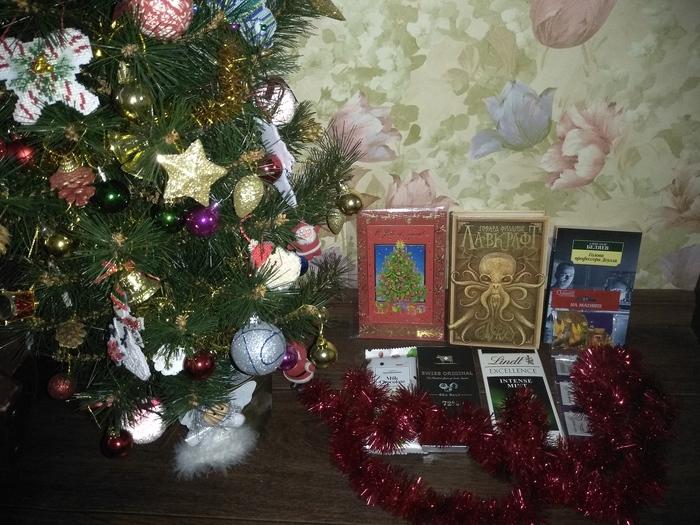 АДМ Прогресс (Кузьмоловский) - Ульяновск Обмен подарками, Новогодний обмен подарками, Отчет по обмену подарками, Длиннопост, Тайный Санта