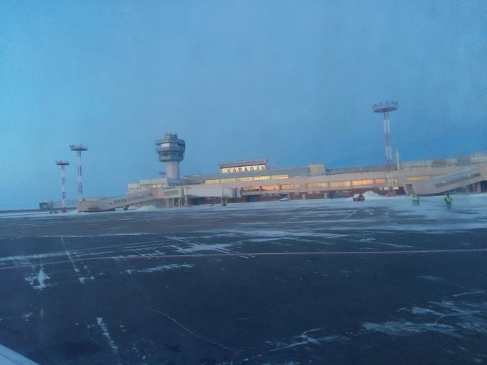 Аэропорт Караганда. Авто, Красота, Старое, Тюнинг АВТО, Аэропорт, Длиннопост