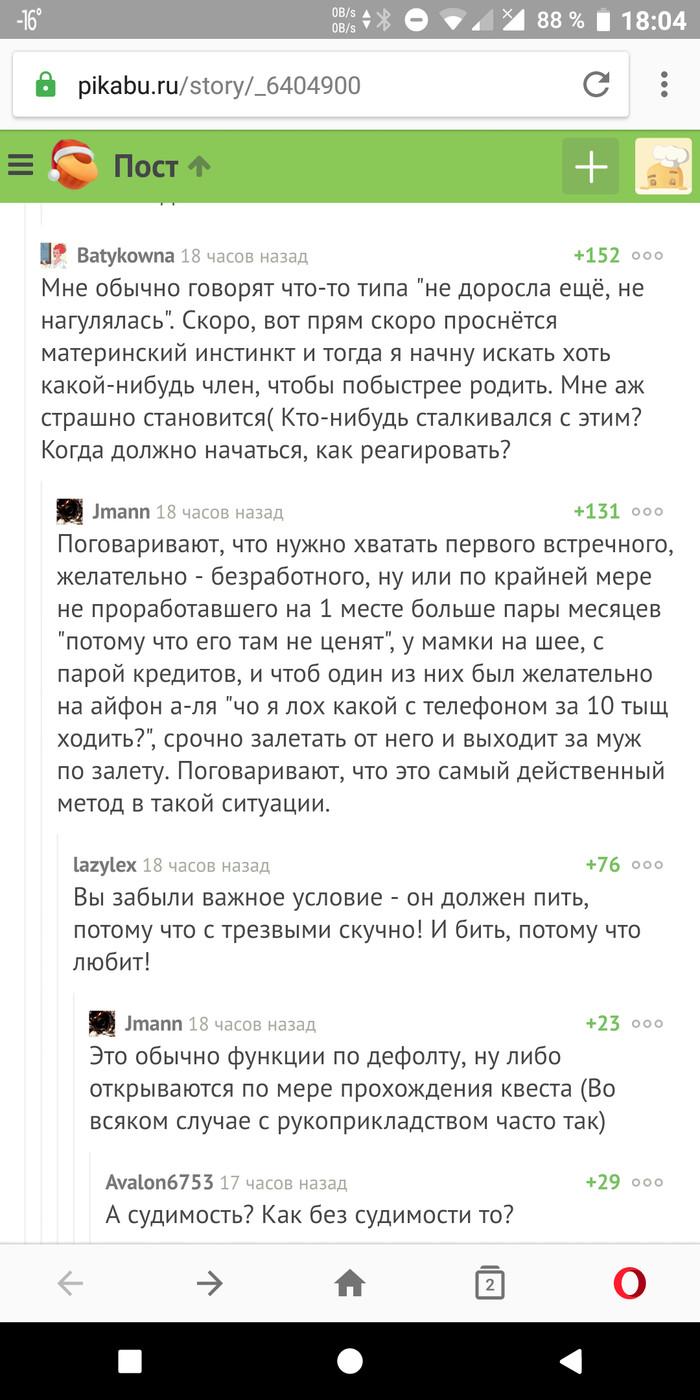 video-molodaya-pri-prieme-na-rabotu-stoyal-chlen-na-taburetke-devushki-kazani