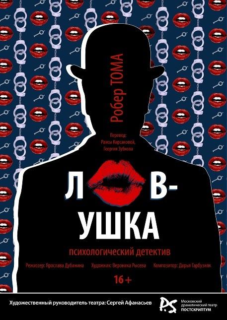 В театр 1,2 и 3 февраля Москва, Театр, Спектакль, Без рейтинга, Досуг, Развлечения, Длиннопост