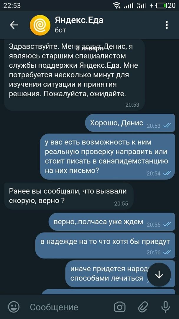 Яндекс шлюхи в маске
