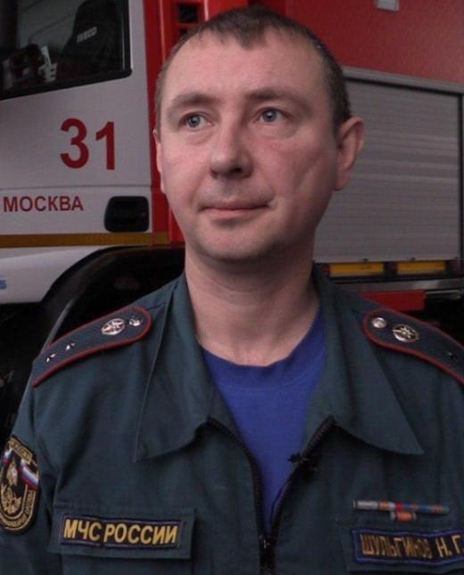 Герои среди нас Пожарные, Трагедия, Герои