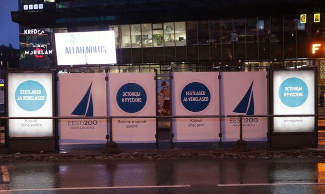 Плакаты на остановках общественного транспорта Эстонии Политика, Россия, Эстония, Маркетинг, Реклама, Выборы