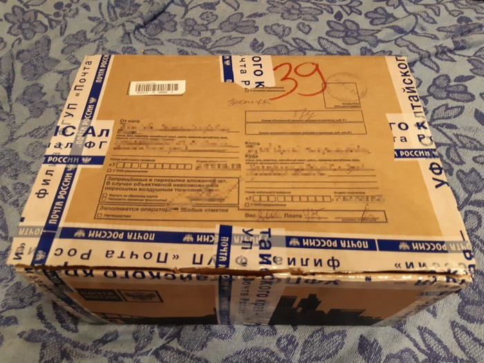 Подарок от анонимной снегурочки с Алтая в Тулу. Отчет по обмену подарками, Тайный Санта, Новый Год, Алтайский край, Тула, Длиннопост, Обмен подарками