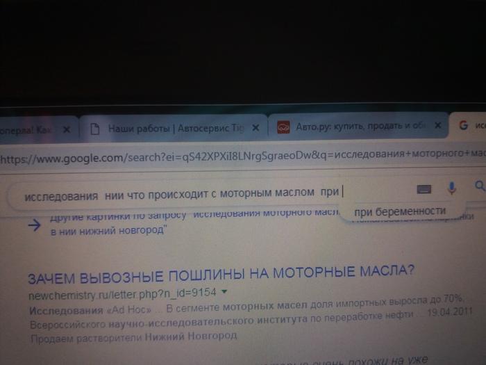 Гугл что то от нас скрывает?