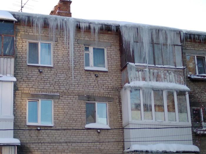 Сосули Сосули, Зима, Длиннопост