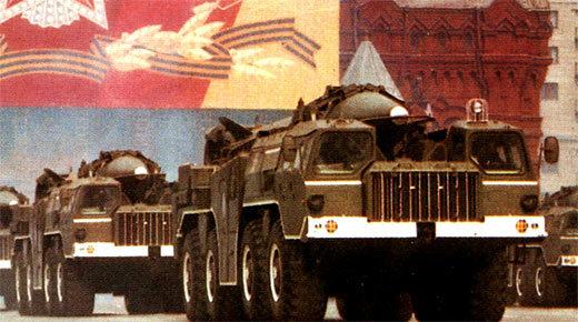 """9К72 """"Эльбрус"""" с ракетой 8К-14 (Р-17) Советская техника, Ракета, Скад, Длиннопост"""