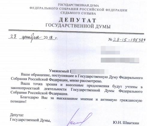 Записки юриста ч.398 Пособия, Деньги, Госдума, Законы РФ, Видео, Длиннопост