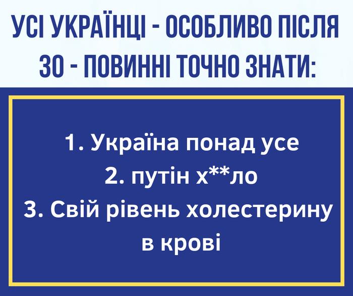 Официальный пост от Минздрава Украины. Украина, Ульяна Супрун, Маразм