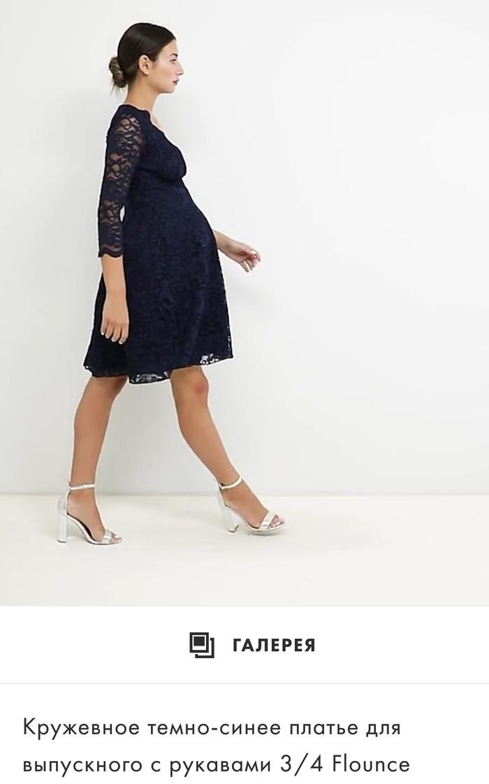 Платье для выпускного от известного бренда