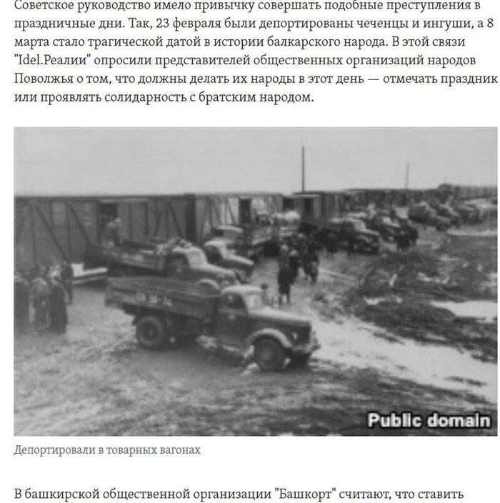 Что такое подмена истории Подмена истории, Факты, История, Длиннопост, Политика, Сталин