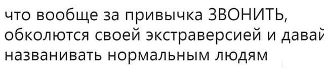 Оп-мизантроп