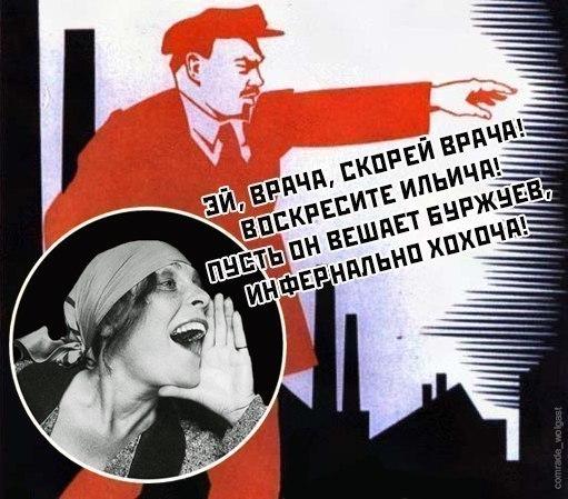 Россияне обязаны уважать власть (Матвиенко) Власть, Матвиенко, Свобода слова, Политика