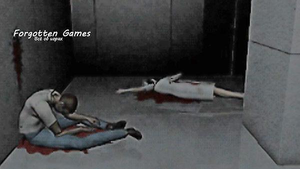 D: the game Видео, Длиннопост, Ретро-Игры, 3do, Dreamcast, Sony playstation, Прохождение