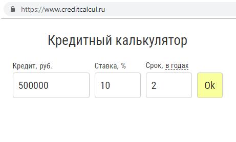 московский кредитный банк королев