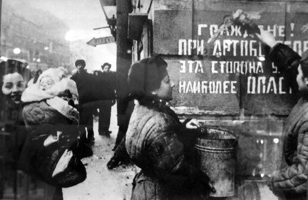 Блокадный Ленинград Блокада, Ленинград, Подвиг народа, Поколение, Длиннопост