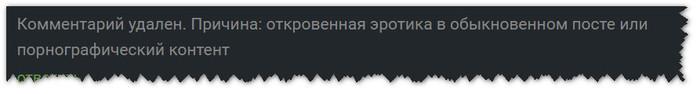 Предложение по клубничке в коментах Редактирование комментариев, Модерация, Клубничка, Шутка, Предложение администрации