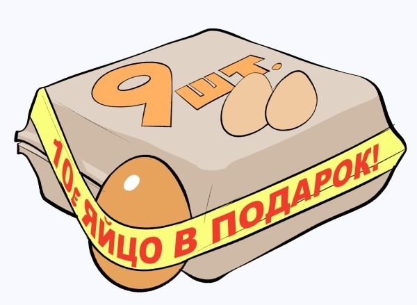 Акция Якция, Яйца, 9 штук, Реалии, Dahr