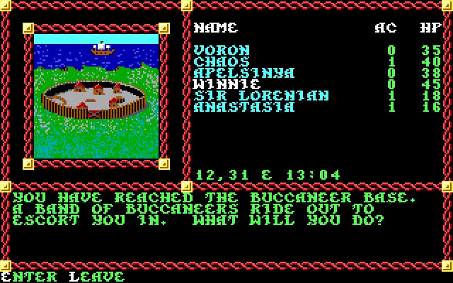 Pool of Radiance. Часть 4. 1988, Прохождение, Rpg, Игры для DOS, Ретро-Игры, Компьютерные игры, Forgotten Realms, Длиннопост