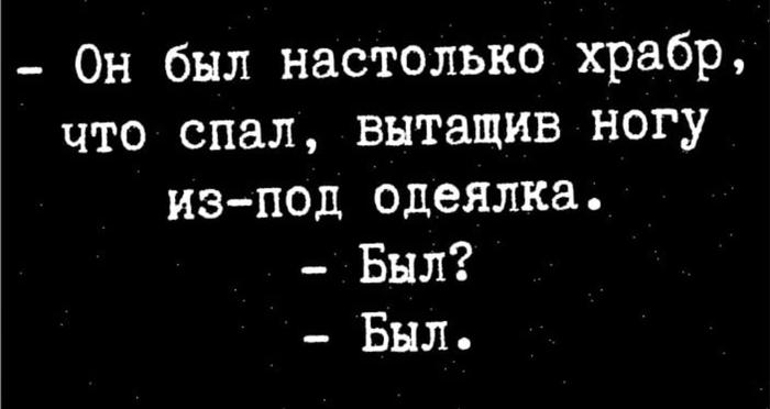 Страшная история на ночь.