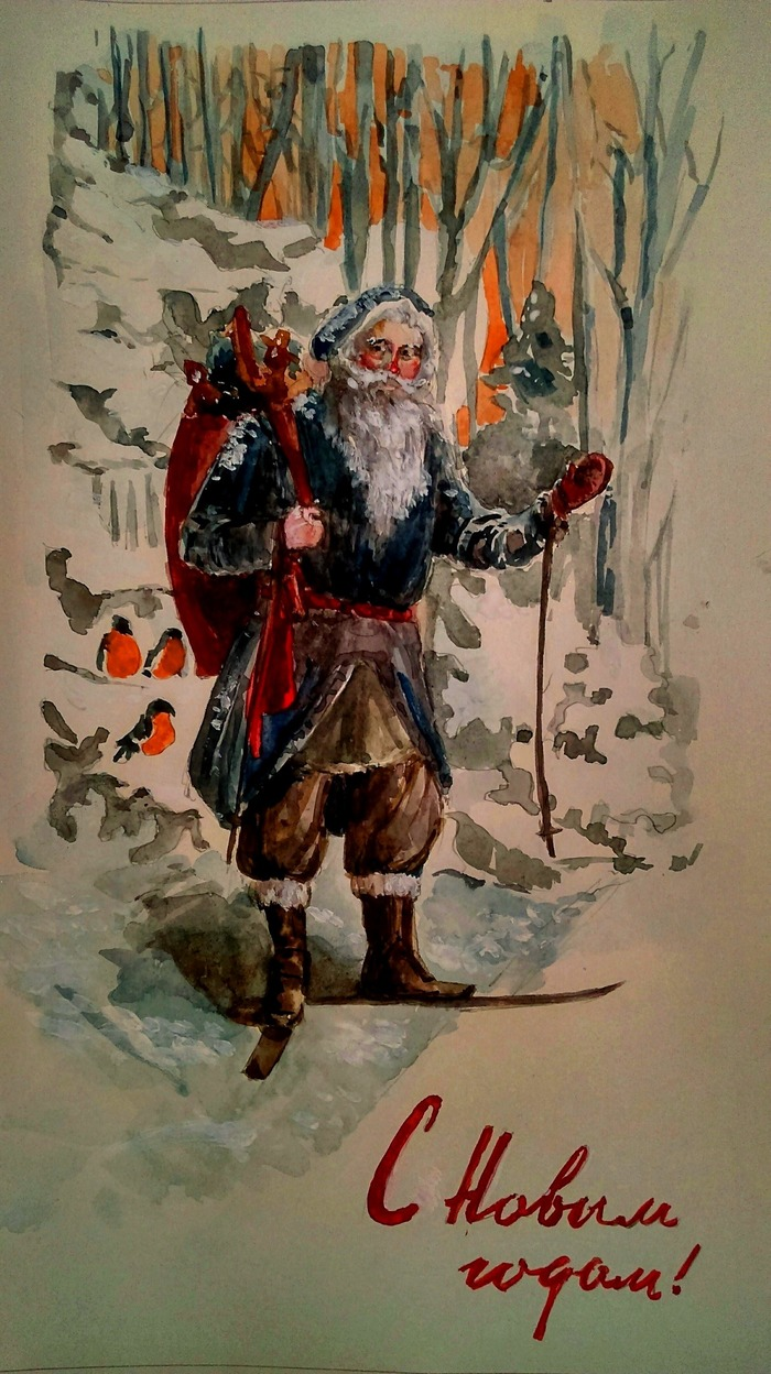 Открытка на Новый год, стилизованная под советскую классику. Новый Год, Открытка, Арт, Рисунок, Акварель, Длиннопост, Дед Мороз, Лес, Зима