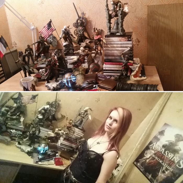 Assassin's Creed collection 2.0 Assassins Creed, Ubisoft, Коллекция