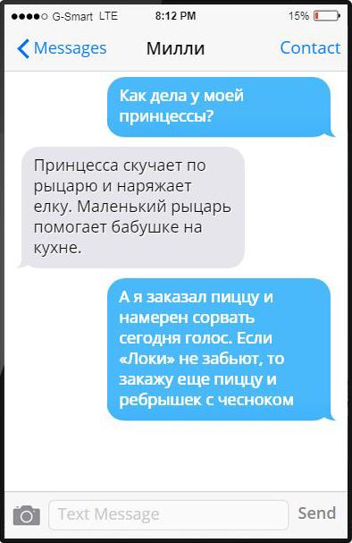 «Завтра! Нелегит» Гектор Шульц, Рассказ, Фантастика, Текст, Длиннопост