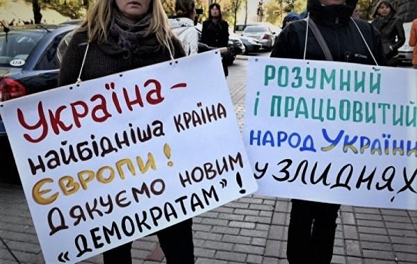 В Раде признали Украину самой нищей страной Европы Украина, Политика, Новости, Тарифы