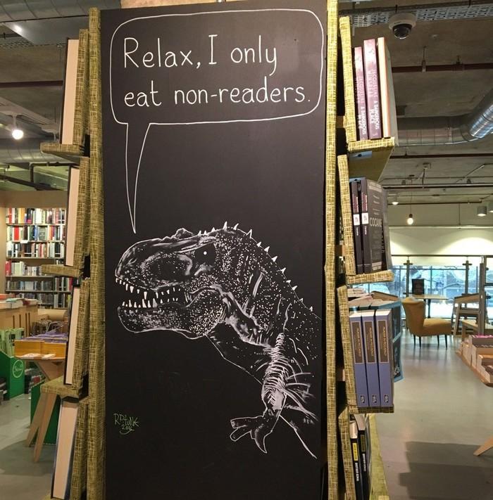Постер в детской библиотеке. Библиотека, Книги