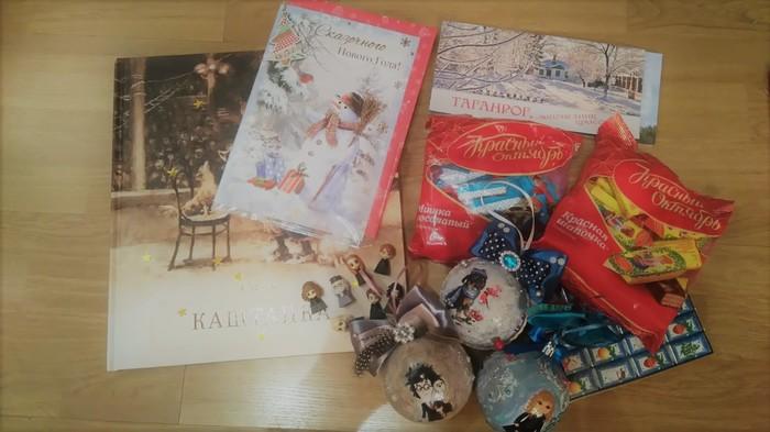 АДМ Таганрог - Фрайбург Обмен подарками, Новогодний обмен подарками, Длиннопост, Тайный Санта, Отчет по обмену подарками