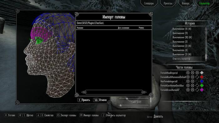 Моды для The Elder Scrolls V: Skyrim, которые стоит установить The Elder Scrolls, Skyrim, The Elder Scrolls V: Skyrim, Игры, Компьютерные игры, Моды, Не всем понравится, Длиннопост