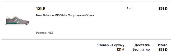Bringly - акции по-русски Яндекс, Сбербанк, Bringly, Акции