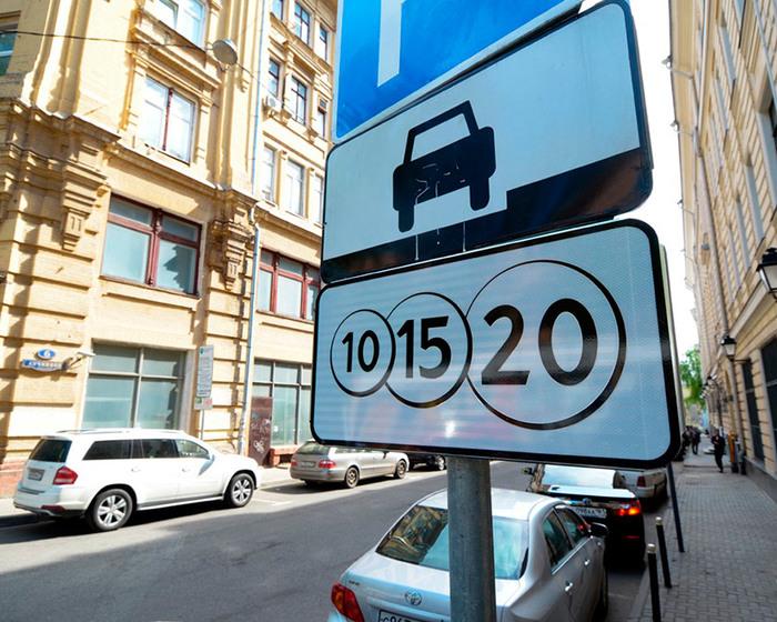 Здесь нельзя парковаться Москва, Паркинг, Неадекват, Работа