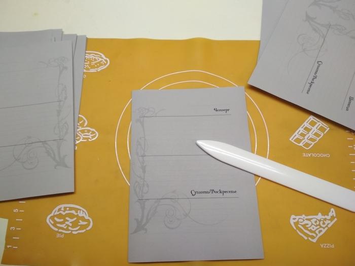 Ежедневник (первый опыт букбиндинга) Блокнот, Записная книжка, Своими руками, Bookbinding, Рукоделие с процессом, Длиннопост