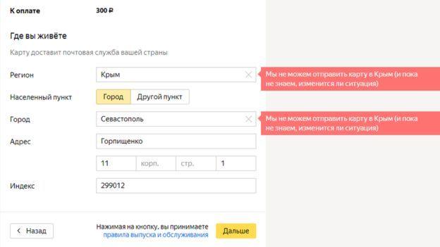 газпромбанк петропавловск камчатский официальный сайт кредит наличными