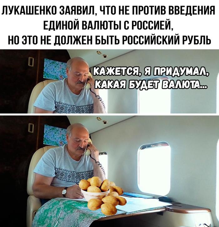 Бульбарубль Политика, Белоруссия, Александр Лукашенко, Беларусь
