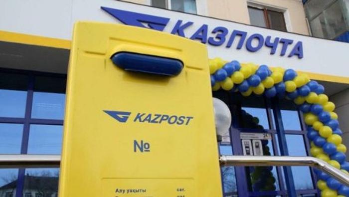 КазПочта: перехвалили...? Казахстан, Почта, Без рейтинга