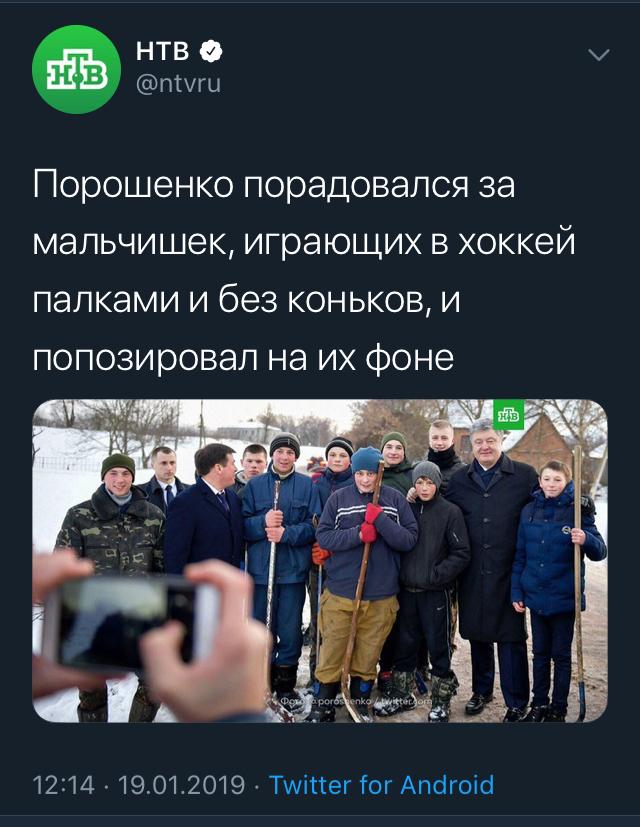 Сказочный д*лб@*б! Политика, Украина, Дети, Хоккей, Порошенко