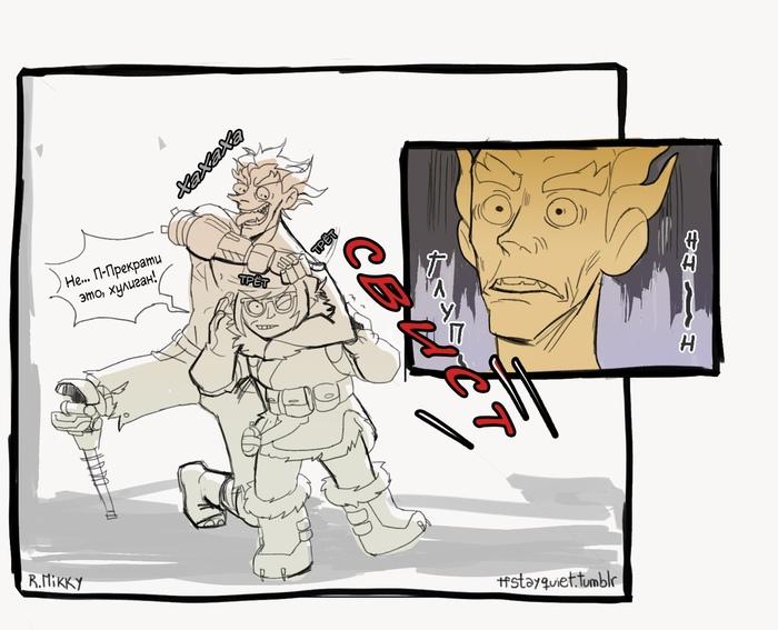 Я ненавижу хулиганов Комиксы, Tfstayquiet, Overwatch, Junkrat, Mei